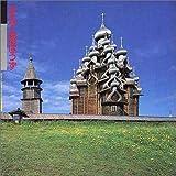 木瓦と葱ぼうず  ロシア・ノルウェー・フィンランドの木造建築 (Inax booklet)