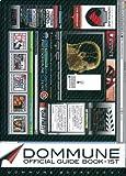 DOMMUNE オフィシャルガイドブック-1ST —DOMMUNE BOOKS 0001— (DOMMUNE BOOKS 1)