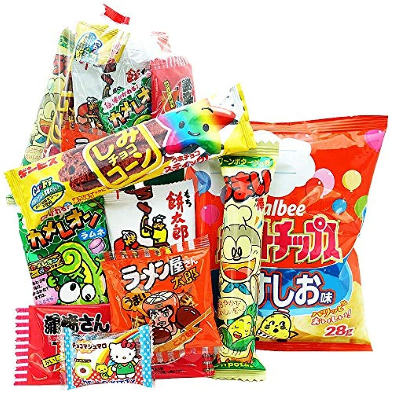 いつも大胆満足できる200円 お菓子 袋 詰め合わせ セットA 河中堂【 全国、数量関係なく2個口以上でも追加の 送料無料 】