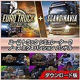ユーロ トラック シミュレーター 2 ノース エクスパンション バンドル 日本語版 [オンラインコード]