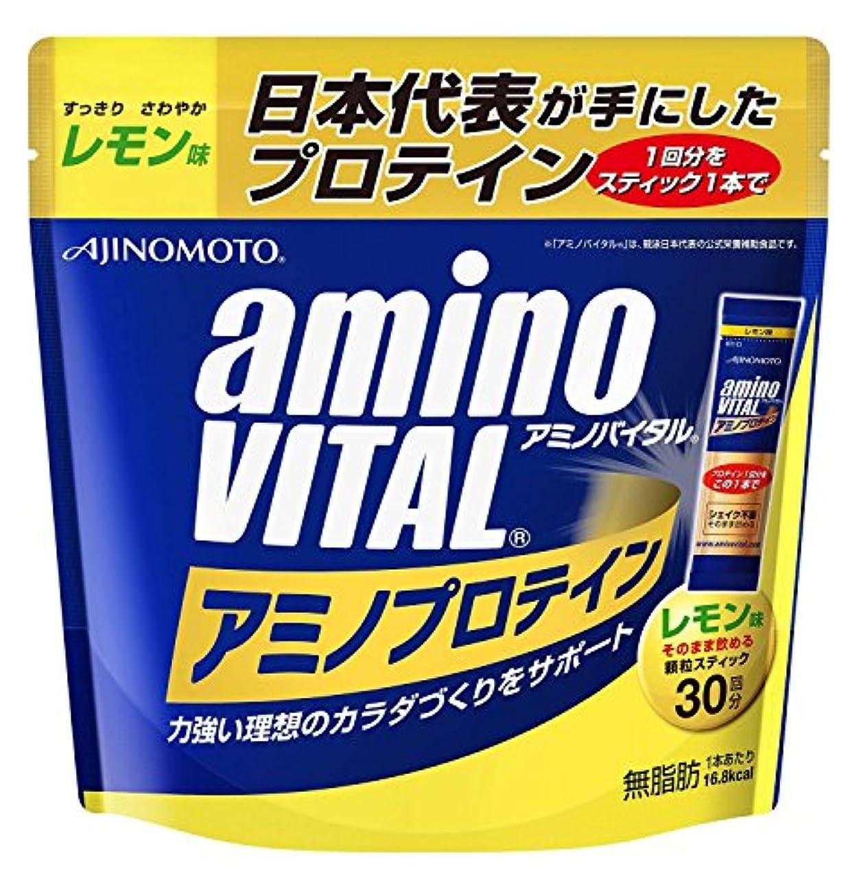 眉をひそめる硬さ保護味の素 アミノバイタル アミノプロテイン レモン味 30本入パウチ