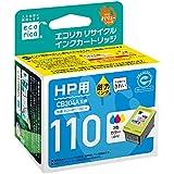 エコリカ リサイクルインクカートリッジ HP 3色カラー hp110(CB304AA) ECI-HP110C-V