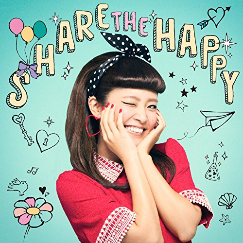 SHARE THE HAPPYの詳細を見る