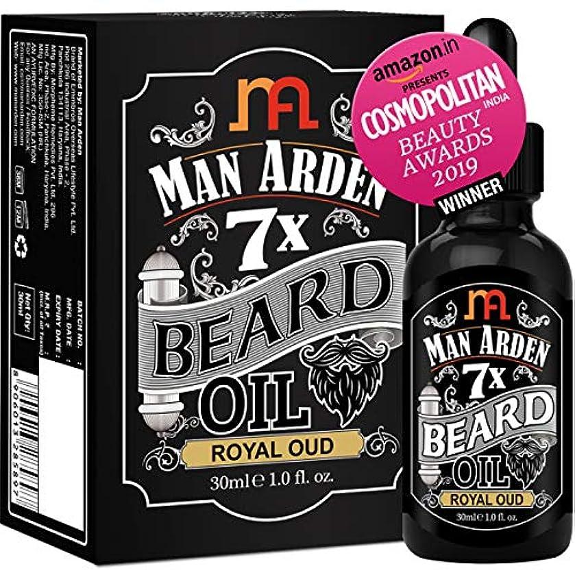 開発湿原ほのめかすMan Arden 7X Beard Oil 30ml (Royal Oud) - 7 Premium Oils Blend For Beard Growth & Nourishment