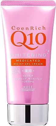 KOSE コーセー コエンリッチ 薬用ホワイトニング 美白ハンドクリーム モイストジェル 80g 【医薬部外品】