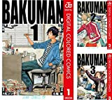 バクマン。 カラー版
