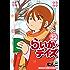 らいか・デイズ 22巻 (まんがタイムコミックス)