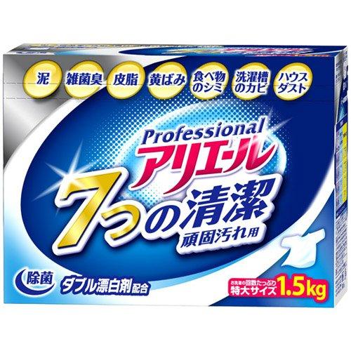 アリエール 頑固汚れ用 1.5kg / P&G