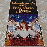 Takamiy ロック番 週めくりカレンダー2006~2007