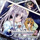 ドラマCD Fantastic Fortune 2~Aqua Balance~
