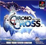 クロノ・クロスPSoneBooks
