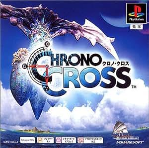 クロノ・クロス PS one Books