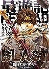 最遊記RELOAD BLAST 2 (IDコミックス ZERO-SUMコミックス)