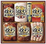 丸大ハム 煌彩 MV-556 モンドセレクション受賞【最高金賞】 [その他]
