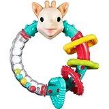 キリンのソフィー 【マルチラトル】 [日本正規品] Vulli 歯固め ABS樹脂 可愛い 赤ちゃん 乳児 0歳 3ヵ月から遊べる 人気 初めてのおもちゃ 男の子 女の子 ギフト 誕生日プレゼント 玩具 ベビー用品 おもちゃ