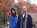 #05「山粧(よそお)う京の色」【2013年11月20日放送】