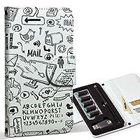 スマコレ ploom TECH プルームテック 専用 レザーケース 手帳型 タバコ ケース カバー 合皮 ケース カバー 収納 プルームケース デザイン 革 メール 手紙 英語 014326