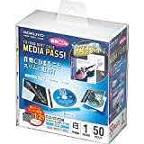 コクヨ CD/DVD用ソフトケース MEDIA PASS 高透明 1枚収容 50枚セット 白 EDC-CMT1-50W
