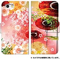 a03dfa99e9 スマホケース 手帳型 android one s3 ケース かわいい 人気 おしゃれ デザイン ...