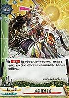 バディファイト S-UB02/0046 祀法 天羽々矢 (上 パラレル) ミラクルファイターズ~ふたりはミコ&メル~