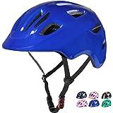 子供用ヘルメット キッズヘルメット 自転車ヘルメット 幼児 児童用 1歳-8歳向け キックボート サイクリング バイク 保護用ヘルメット 超軽量 サイズ調整可能