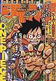 週刊少年ジャンプ 2015年10月19日号 45号