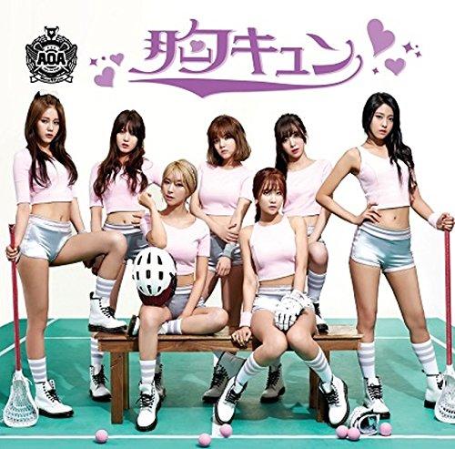 胸キュン(Sexy ver. -Type A)(初回限定盤)(DVD付)