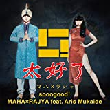 マハ×ラジャ feat. アリスムカイデ♪sooogood!のCDジャケット
