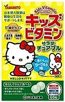 【5個セット】キッズビタミン サラダチュアブル 60粒