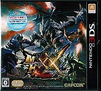 3DS モンスターハンターダブルクロス (【初回封入特典】『モンスターハンターダブルクロス』オリジナル「テーマ」(2種)のダウンロード番号同梱)