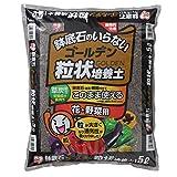 アイリスオーヤマ 培養土 ゴールデン粒状培養土 5L GRBA-5