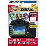 HAKUBA 液晶 保護 フィルム MarkⅡCanon EOS 5DS専用 DGF2-CAE5DS