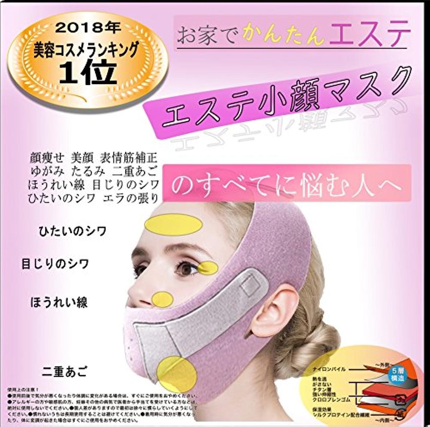 かなり検出する健康的Magic-Yell エステ小顔マスク 矯正 美顔 顔痩せ フェイス マスク ベルト コルセット 男女兼用