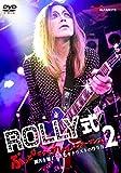 ROLLY式ぶっとびギタープレイパフォーマンス! ~観客を魅了できるギタリストの作り方 2~ [DVD]