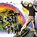 ロード / D-51