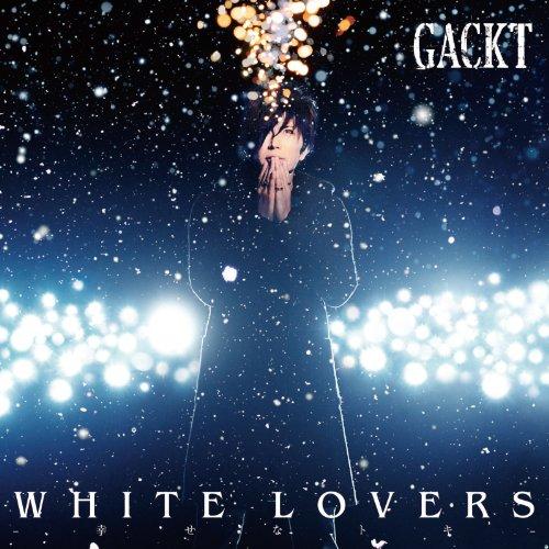 GACKT【12月のLove song】歌詞の意味を解説!耳元で呟いた言葉って?寒さが嬉しい理由とはの画像