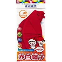 クツワ STAD 赤白帽子 KR001