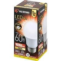 アイリスオーヤマ LED電球 口金直徑26mm 広配光 60W形相當 電球色 密閉器具対応 LDA7L-G-6T6