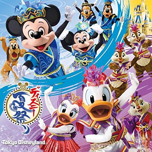 東京ディズニーランド ディズニー夏祭り 2015  CD