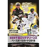 BBM 2018 千葉ロッテマリーンズ 【BOX】