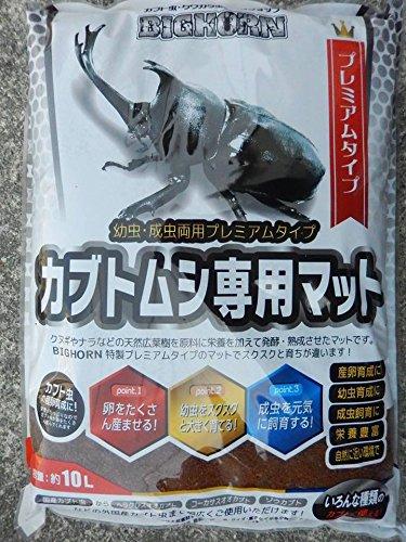 [해외]MIKU 카부토 전용 매트 10 리터/MIKU Kabuto exclusive mat 10 liters