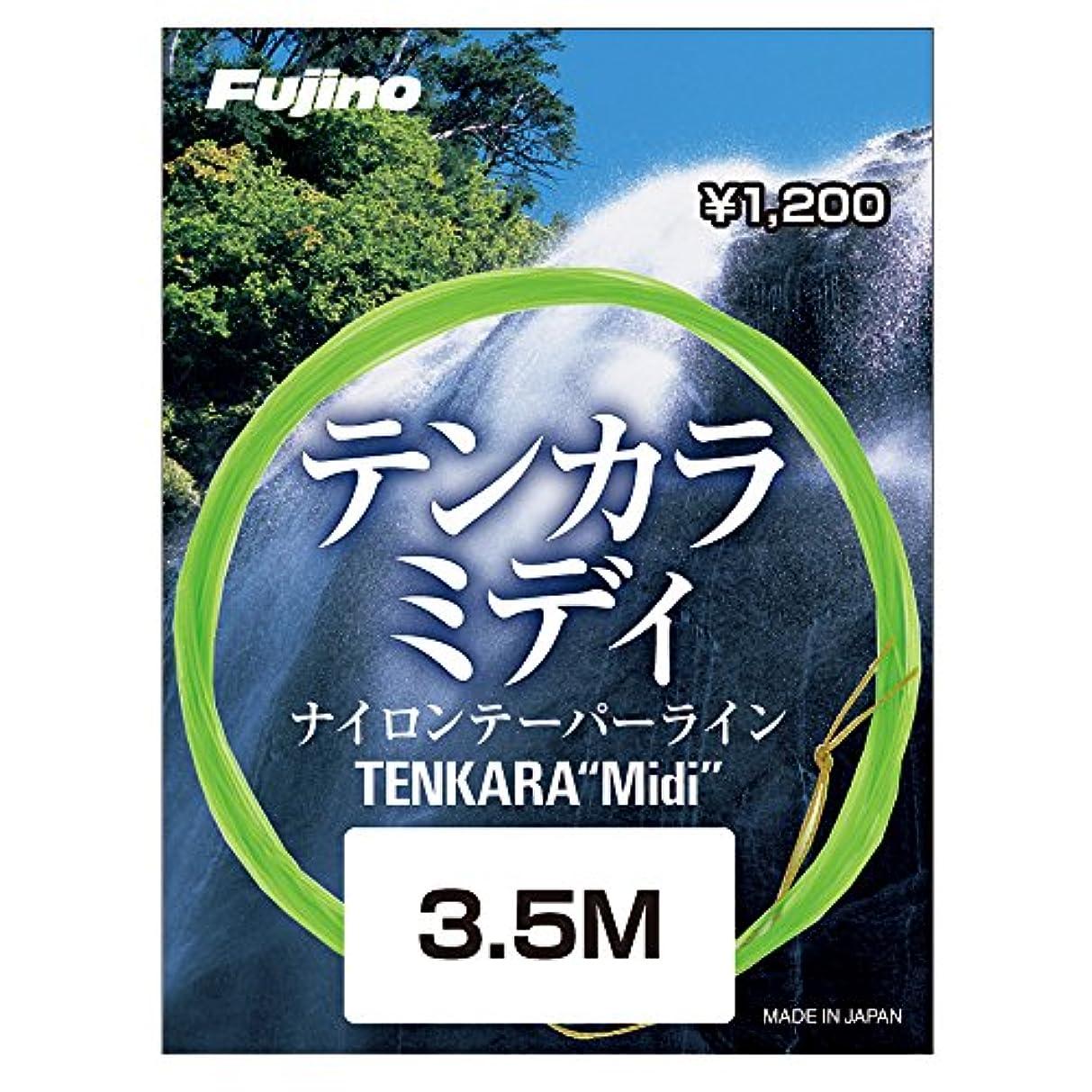 文支出リーズFujino(フジノ) ライン テンカラミディ 4.5m