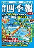 出版年月: 2018/6/15新品: ¥ 2,570