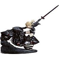 Fate/Grand Order セイバー/アルトリア・ペンドラゴン[オルタ]&キュイラッシェ・ノワール 1/8スケール…