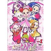 おジャ魔女どれみ#(しゃーぷっ) DVDコレクション ぱぁと1