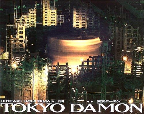東京デーモンの詳細を見る