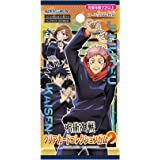 呪術廻戦クリアカードコレクションガム2[初回生産限定BOX購入 16個入 食玩・ガム (呪術廻戦)