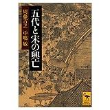 魔界三国志キマイラ (Vol.1) (あすかコミックスDX)