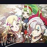 Wishing(「いたずら魔女と眠らない街」主題歌)