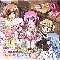 ロウきゅーぶ! SS Character Song Best & Remix CD